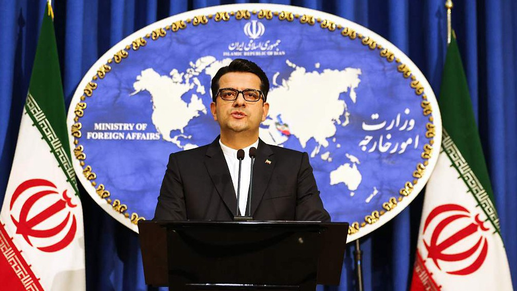 Official criticizes companies leaving Iran over US sanctions