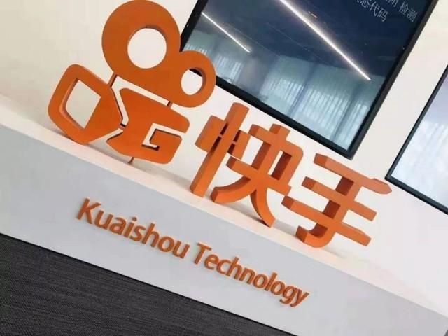 Kuaishou's relief measures benefit 5,000 businesses amid coronavirus outbreak