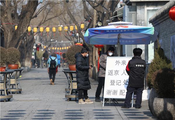 Beijing imposes new quarantine rule for returnees