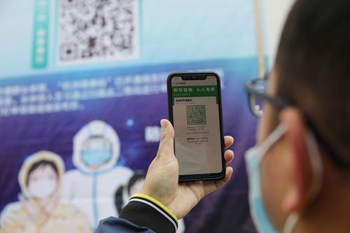 Smart city projects help China contain coronavirus