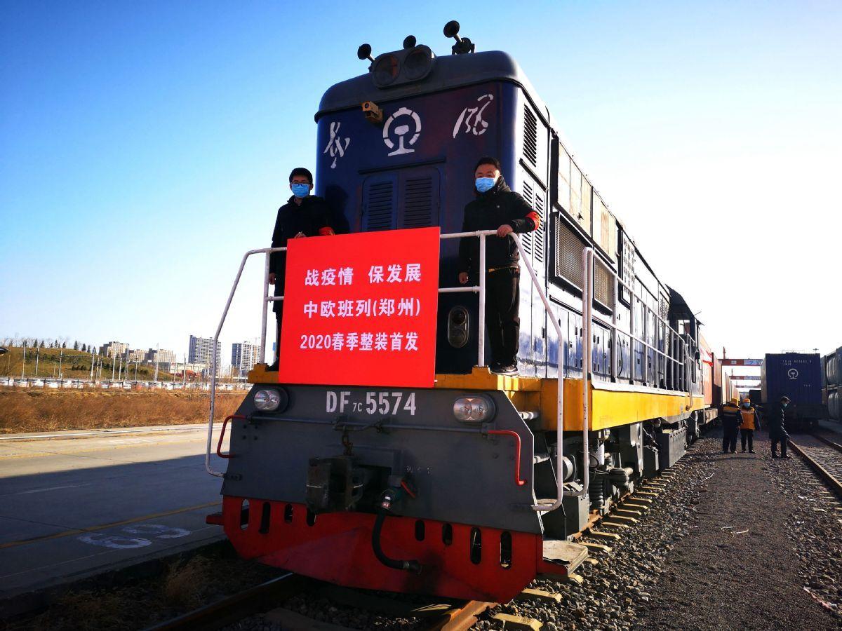 China-Europe Express resumes operation in Zhengzhou