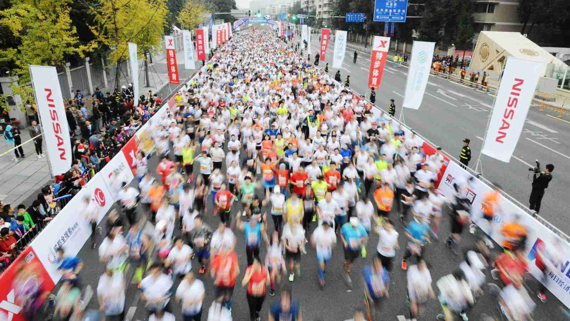 Tokyo Marathon to cancel general public entry