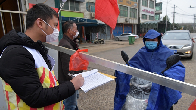 Over 115,000 volunteers recruited in Shanghai to aid fighting epidemic