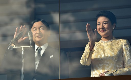 Japanese emperor's public birthday event canceled