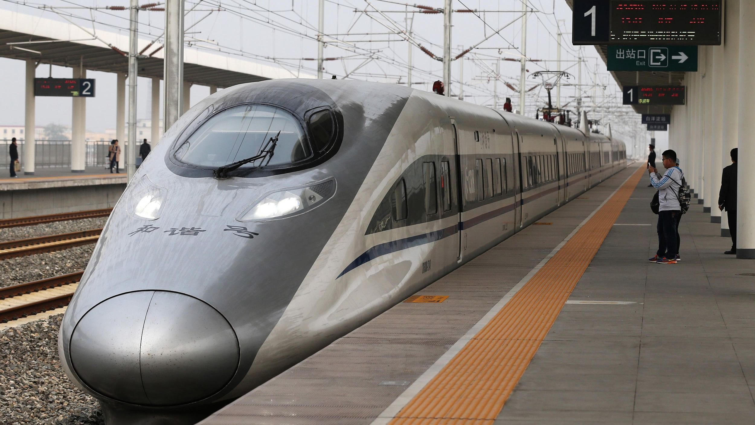 AI maintenance system helps high-speed train run safely