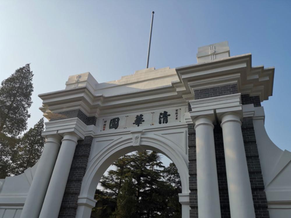 Universities in China climb global rankings list
