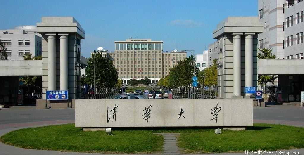 Chinese mainland's universities dominate THE's Emerging Economies University Rankings