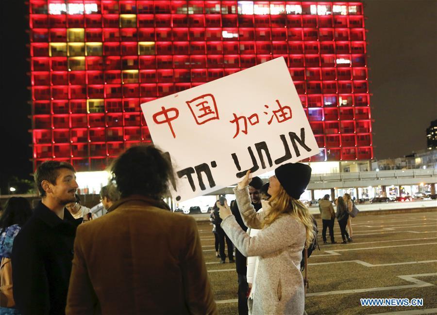 Tel Aviv landmark lit up in solidarity with China