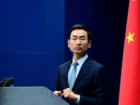 Beijing denounces US State Dept designation of news agencies