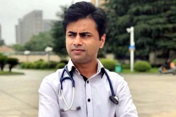 Dr-Usman-Janjua.jpg