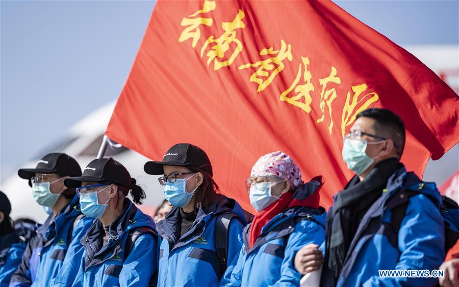 6 batch of medical team from Yunnan departs for Hubei