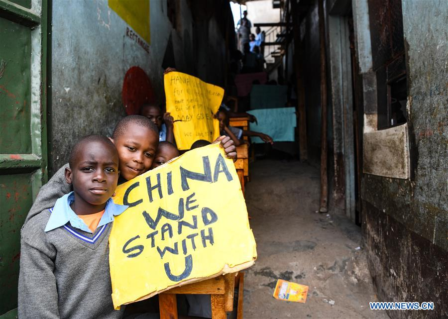 Kenyan primary school students support China in epidemic fight