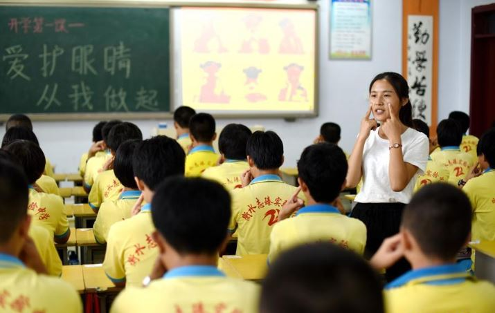 China issues guideline for enhancing educational supervision, guidance