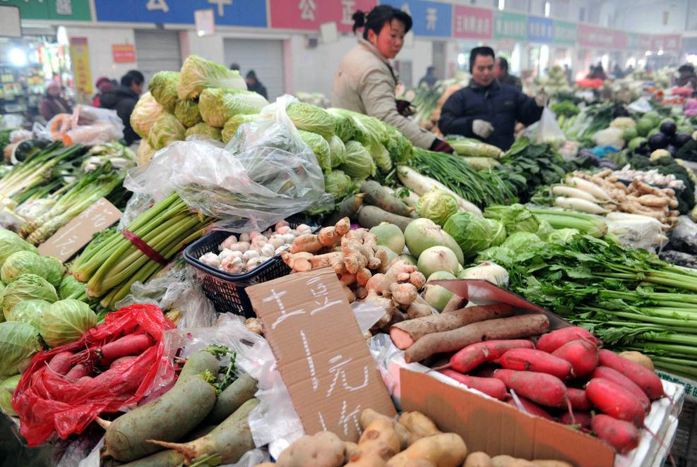 Company launches insurance program to stabilize vegetable prices in Shanghai