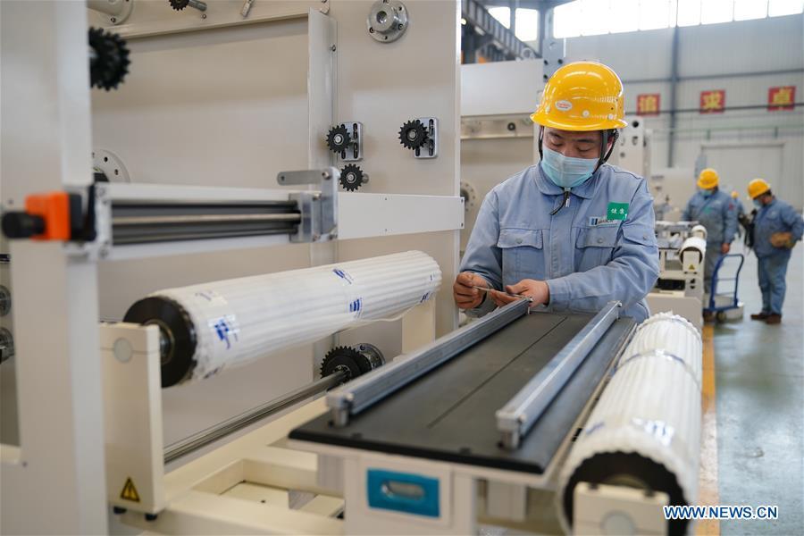 Over 70 percent of enterprises above designated size in Xingtai resume production