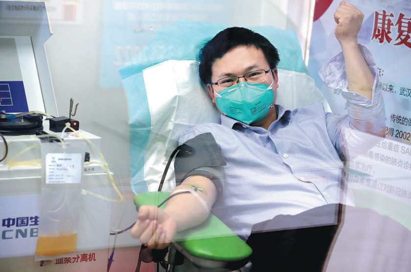 Efforts ramp up on blood donation as supply falls