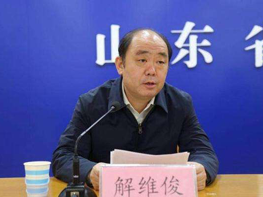 Shandong prison reports 200 confirmed cases of COVID-19, senior official removed