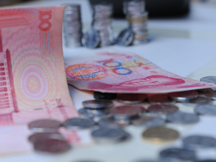 China greenlights first wealth management unit of rural commercial bank