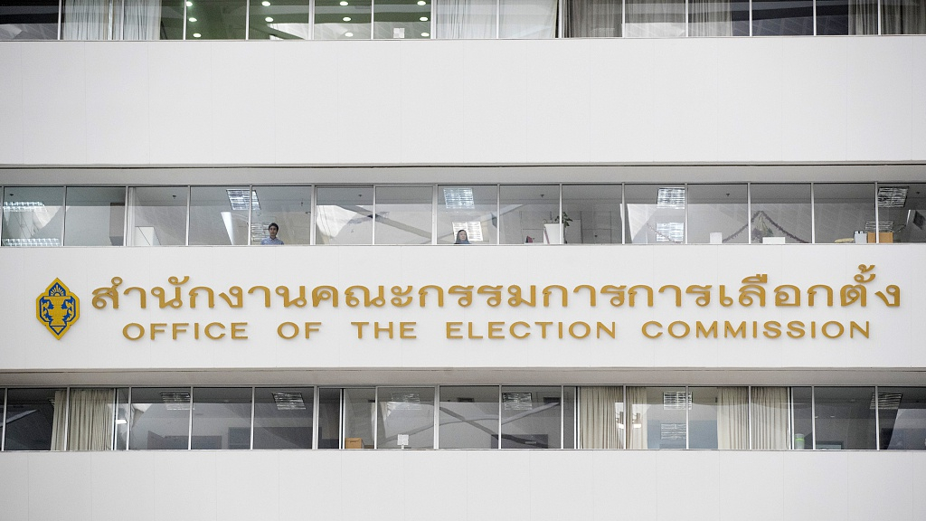 Thai court disbands opposition political party