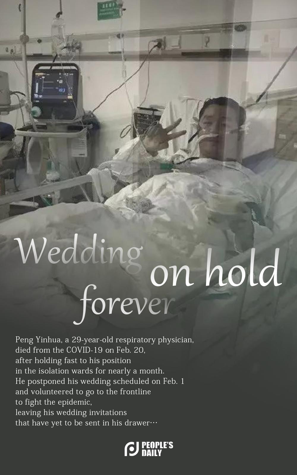 未完成的婚礼-英文.png