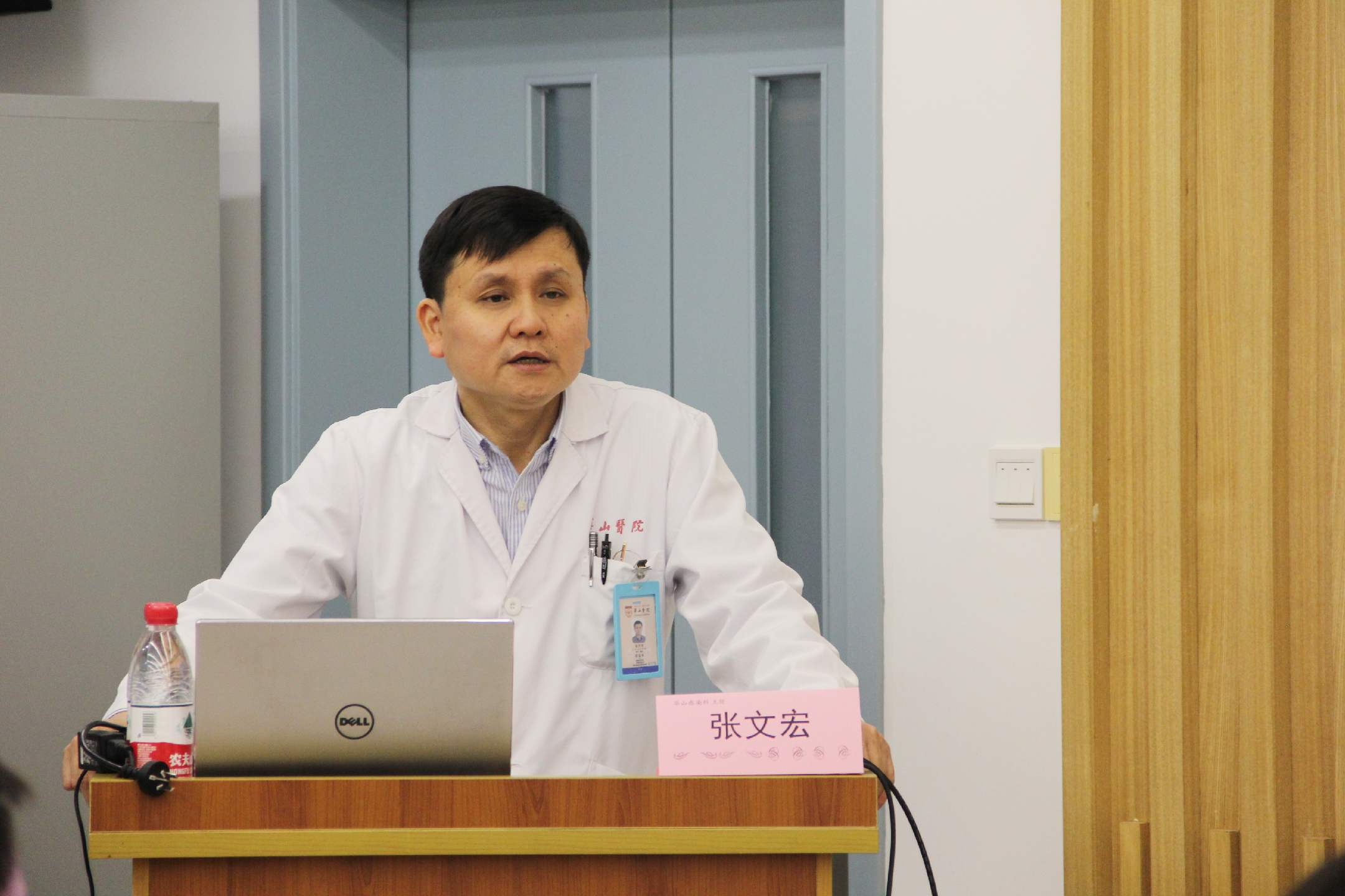 A son's letter to father fighting virus in Wuhan