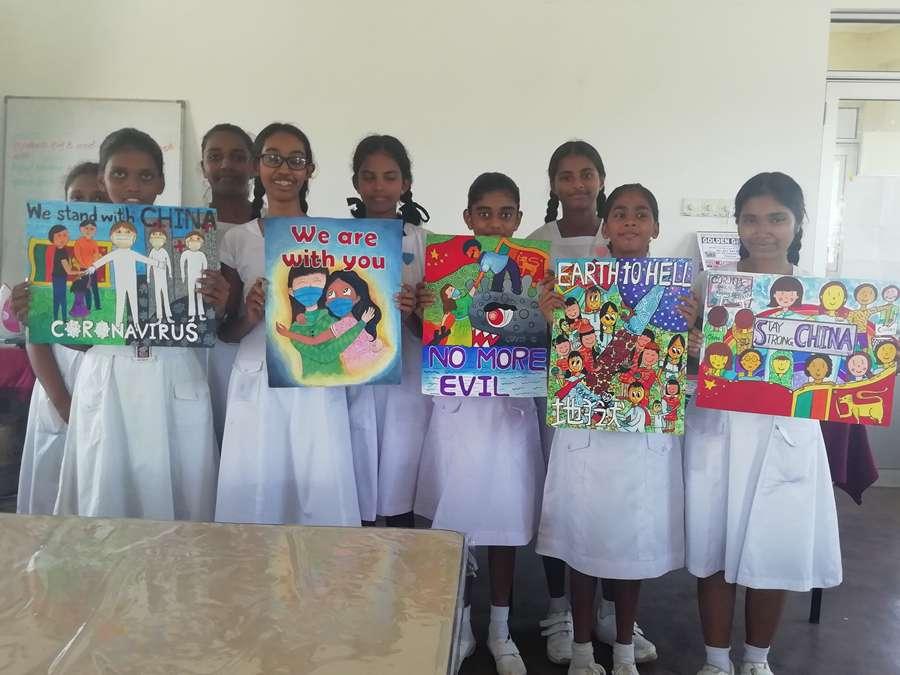 Sri Lanka schools children express solidarity with China