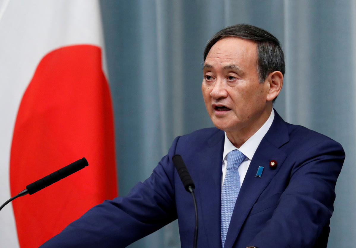 Japan rejects London's offer to take over Tokyo 2020 Olympics amid coronavirus fears