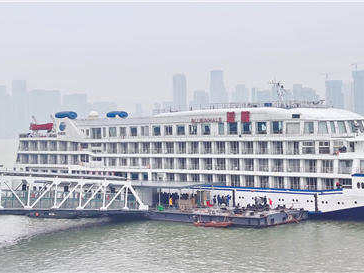 7cruisesset off for Wuhan to accommodate medical workers