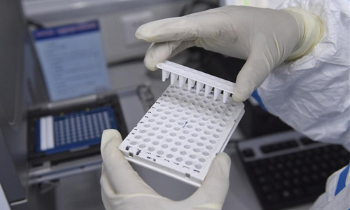 All stock of nucleic acid test for novel coronavirus in Wuhan cleared
