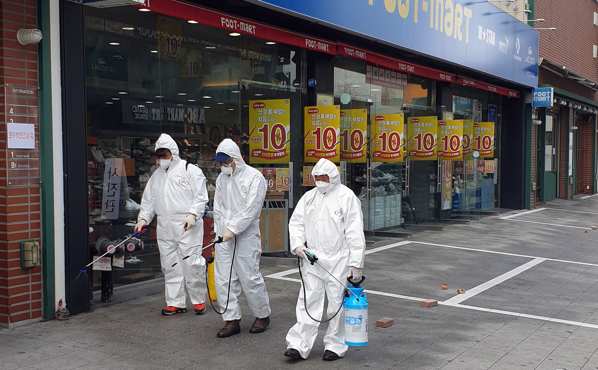 S. Korea confirms 229 more cases of COVID-19, 433 in total