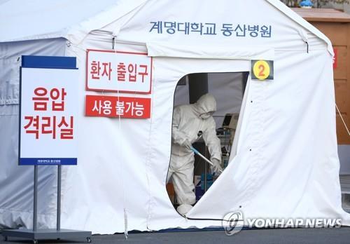 S. Korea reports 87 more cases of new coronavirus, total soars to 433