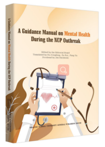 First guidance manual on mental health during COVID-19 outbreak issued