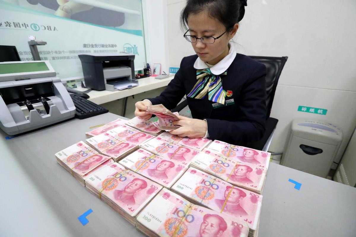 China interbank money market turnover falls in January
