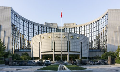 China will adjust benchmark deposit rate in due time: Chinese central bank official