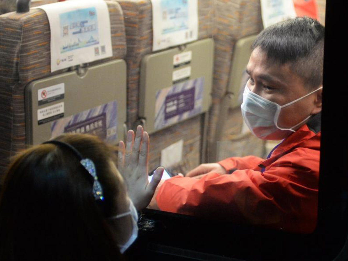 Medical team from Hunan leaves for Huanggang to aid novel coronavirus fight