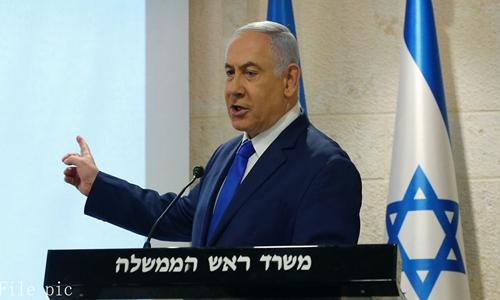 Israeli voters head to polls yet again