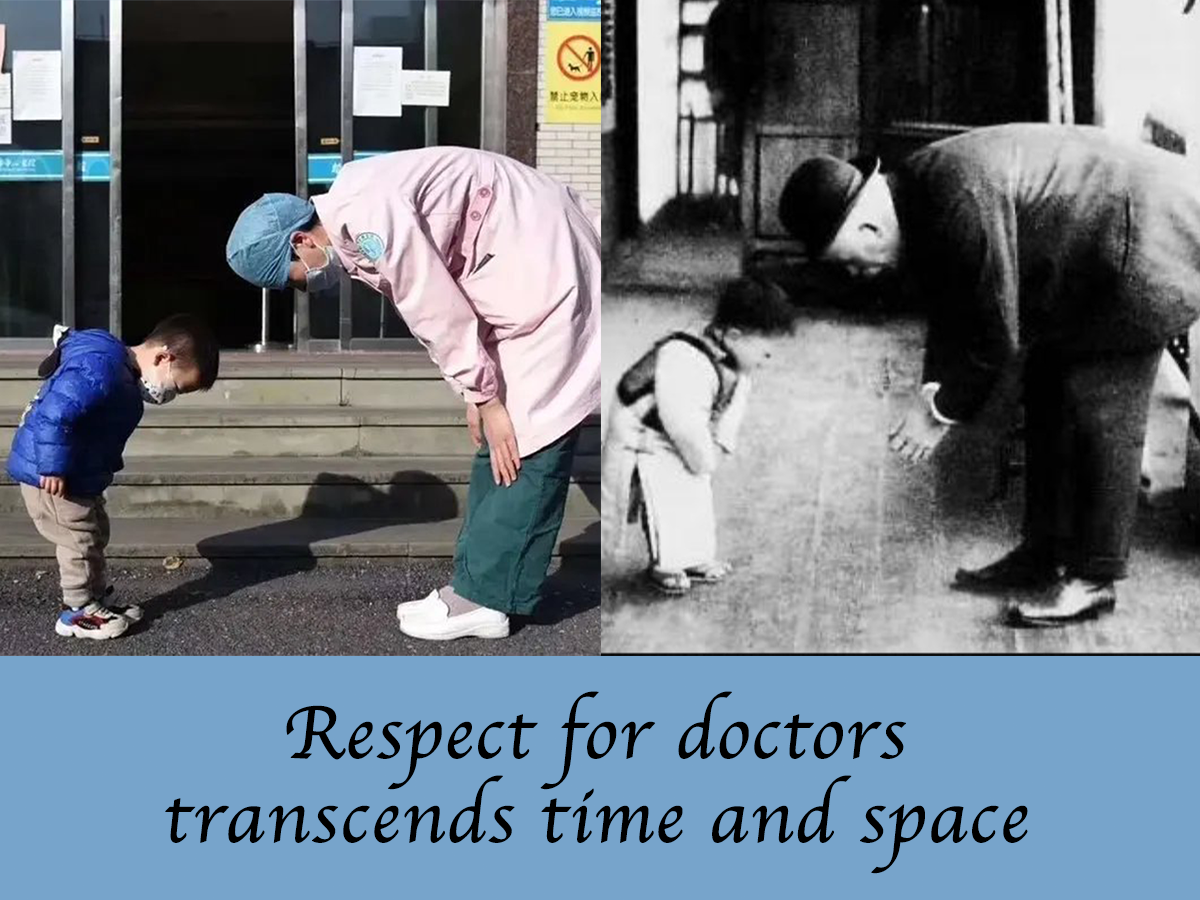 Poster: Respect for doctors transcends time and space