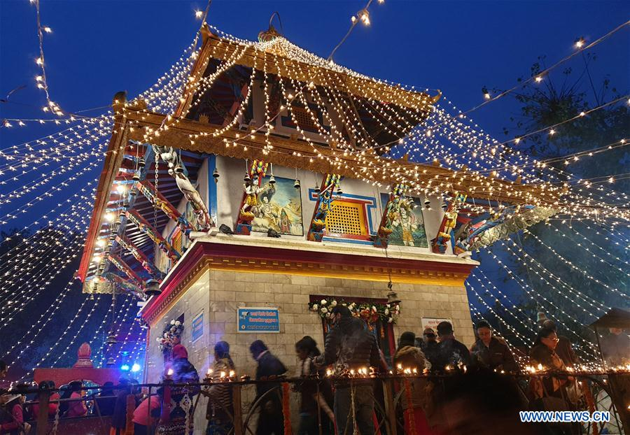 Maha Shivaratri festival celebrated in Kathmandu, Nepal