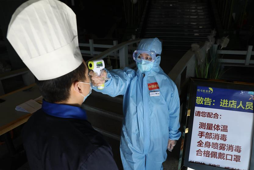 No new confirmed COVID-19 cases reported in 23 provincial regions of China