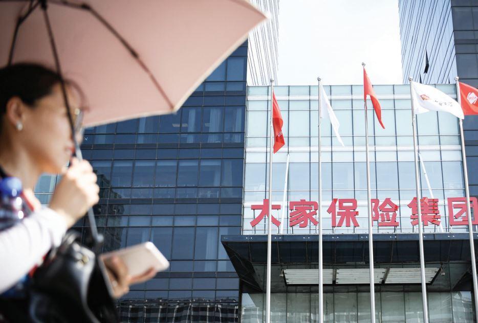 China ends State custody of Anbang Insurance