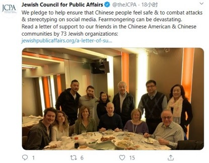 Jewish organizations reject xenophobia against Chinese community in US