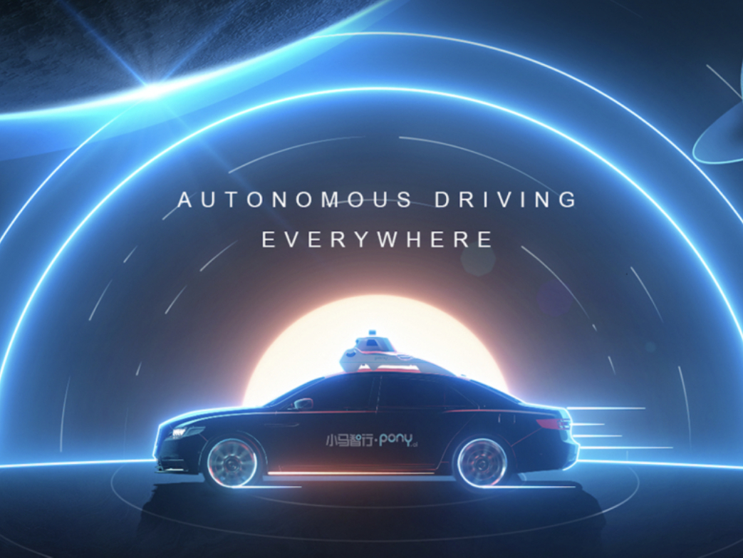 Toyota invests $400 mln in Chinese autonomous driving startup