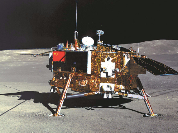 China's lunar rover unveils underground secrets on far side of moon