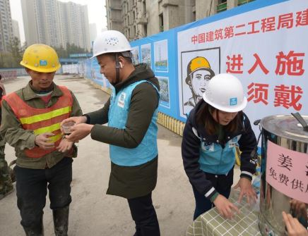 China's construction industry to resume orderly operation
