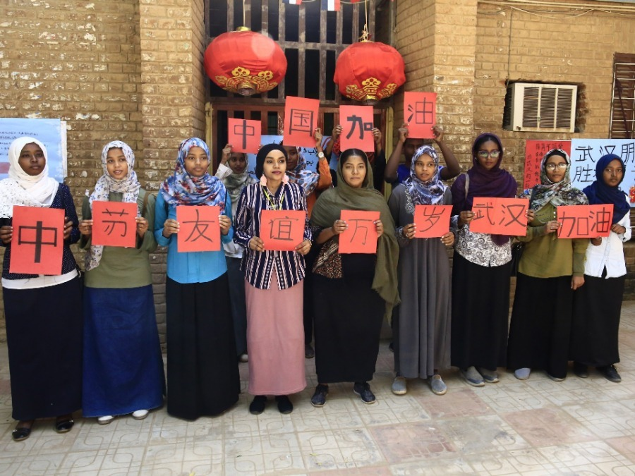 Sudan college supports China through cutural exhibition