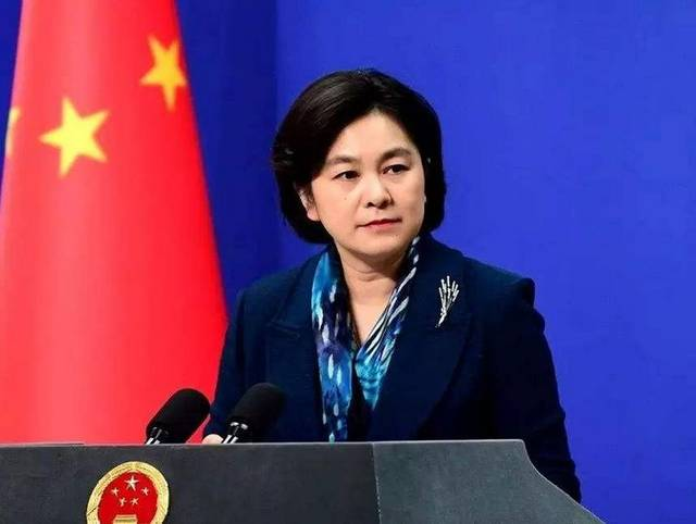 China lodges solemn representations with US over Pompeo's groundless accusations