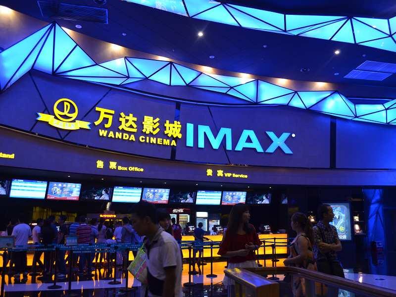 Beijing reopens cinemas amid epidemic