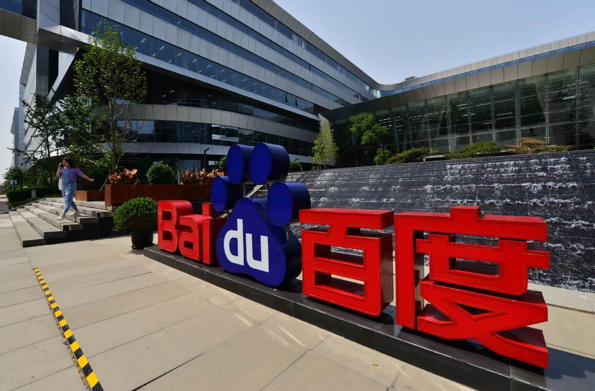 Baidu's revenue up 6% in Q4
