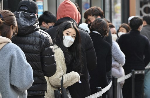S. Korea reports 315 more coronavirus cases, daily rise 571