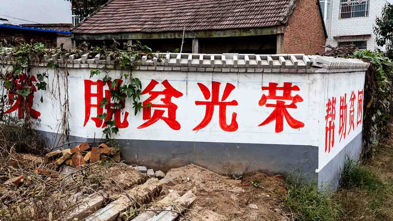 All counties in central China province shake off poverty